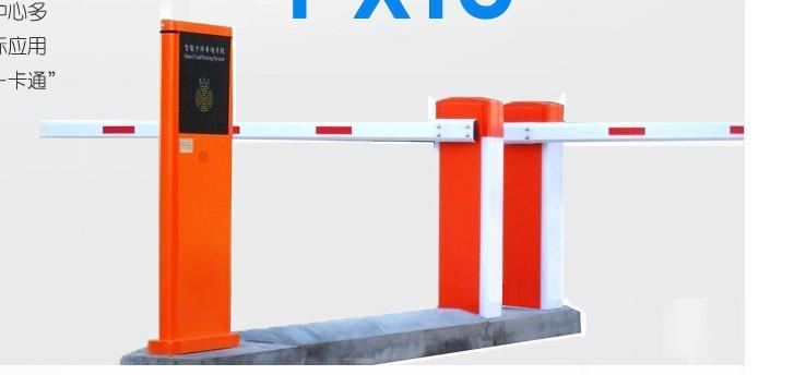 供应陆良县停车管理系统,陆良县停车管理系统安装公司,陆良县停车管理系