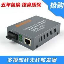 供应多模双纤光纤收发器内置电源报价