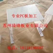 电子塑料非标零部件加工