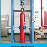 供應二氧化碳消防氣體充氣,消防氣體充氣廠家,上海消防氣體充氣