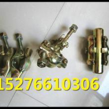 _钢板扣件价格_钢板扣件价钱 乌鲁木齐钢板扣件厂家直销低价出售
