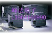 供应济南最优质的西门子PLC量大从优山东西安成都重庆杭州青岛大连图片
