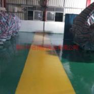 惠州专业承接环氧砂浆地板工程图片