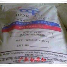 供应广州硼酸最新价格-广州硼酸采购黄页-广州硼酸制造商