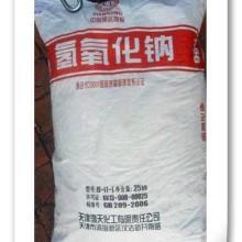 供应广东片碱无机碱化工有限公司,烧碱氢氧化钠中国供应商批发价格