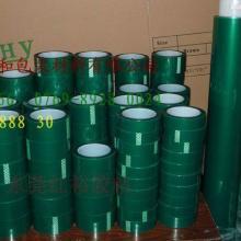 东莞黄江高温绿胶厂家,深圳耐高温绿,烤漆胶带,PET高温胶带批发