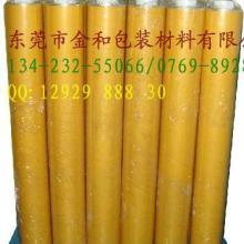 东莞塘厦双面胶厂家,惠州单面可移双面胶,惠州印刷贴版双面胶批发