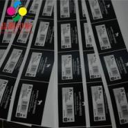 厂家专业定做PVC贴纸 不干胶标签图片