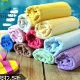 供应毛巾,毛巾大全,洁面美容毛巾加工