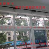 供应电动开窗器厂家-电动开窗器报价-电动开窗器销售