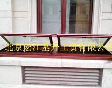 供应断桥铝电动天窗,断桥铝电动天窗专业生产销售批发
