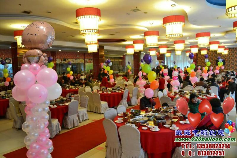 广州气球,气球布置,气球装饰图片