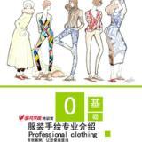 供应上海服装制版培训