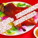 正宗北京张英茶油鸭加盟图片