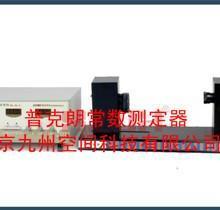 供应三维亥姆霍兹线圈磁场实验仪生产批发