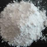 供应1250目工业级滑石粉
