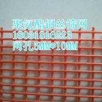 5微米空气净化不锈钢丝网滤芯316不锈钢丝网2300目不锈钢