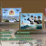 泰安空军部队退伍纪念品定制厂家图片