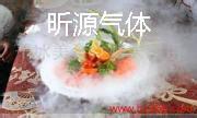食品级干冰颗粒干冰块状干冰烟雾图片