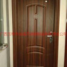 供应钢质门