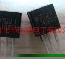 供应电压检测/复位IC经销商,电压检测/复位IC厂家直销