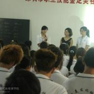 广州化妆全能培训班能学到东西吗图片