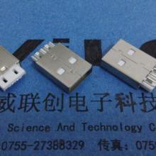 供应A公超短体焊线式带孔+胶芯端子有孔 白色耐高温胶芯