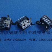 USB+AF短体10点0母座+胶芯加高图片