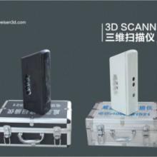 扫描仪,技术,打印机