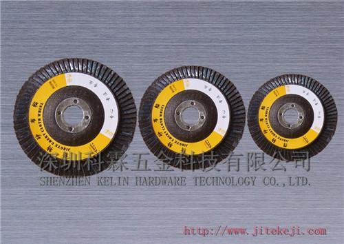 磨片供应商 不锈钢焊缝打磨片供应商 平面砂布轮图片