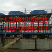 供应方形冷却塔_组合玻璃钢冷却塔横流冷却塔_天津唐山秦皇岛廊坊