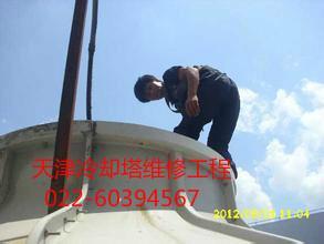 冷却塔播水盆维修图片