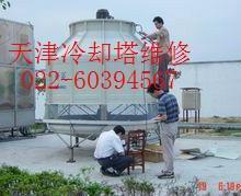 供应天津市冷却塔布水器