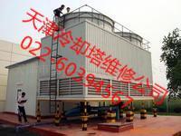 供应宝坻冷却塔维修_宝坻冷却塔电机_填料_减速机_布水器_收水器喷头批发