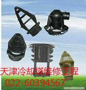 供应秦皇岛冷却塔配件,冷却塔电机,减速机,风机,风叶,填料,布水器图片