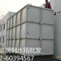 供应玻璃钢水箱模压水箱组合水箱
