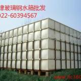 供应天津玻璃钢管维修,冷却塔水箱储罐玻璃钢维修,修理防腐玻璃钢制品
