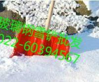 供应玻璃钢雪铲_天津玻璃钢雪铲厂家_天津哪里卖玻璃钢雪铲
