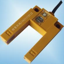 供应槽型(U型)光电开关图片