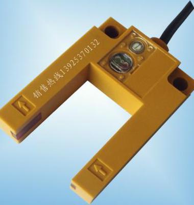 槽型U型光电开关图片/槽型U型光电开关样板图 (1)