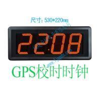 供应无线计时器多台计时器显示同步 无线同步计时器 LED无线同步计时器