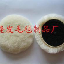 供应3英寸毛纺羊毛球抛光轮