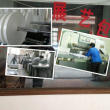 供应高档彩色棉纸印刷棉纸工艺棉纸厂家