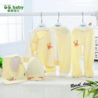 2014春季新款新生婴儿礼盒5件套装