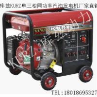 供应济南7.5KW汽油发电机