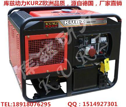 供应茂名10KW柴油发电机
