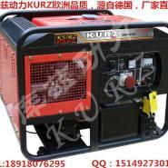 大同10KW柴油发电机图片