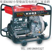 供应河北5千瓦三相柴油发电机 5kw柴油发电机品牌厂家价格 德国品质