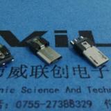 供应MICRO焊线式公头USB 5pin+短路