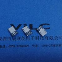 供应3.0MICRO⊕铆合型⊕焊线式⊕超短体公头⊕前五后四